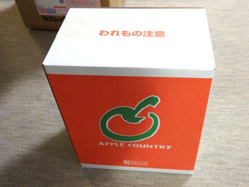 リンゴ酢 通販 おすすめ カネショウ