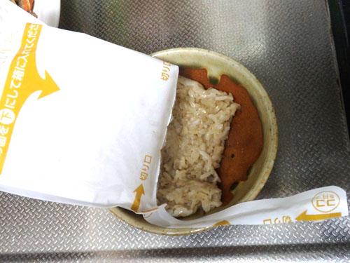 大麦ごはん レトルト 通販