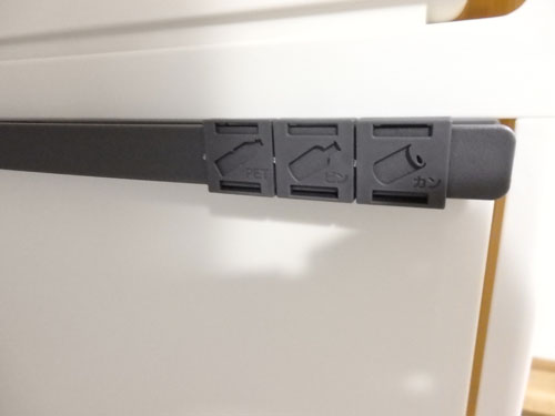 キッチン ゴミ箱 分別 縦型