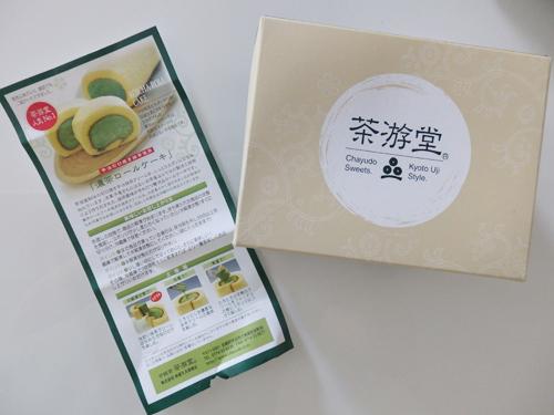 京都 茶游堂 ロールケーキ