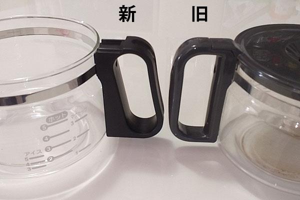 コーヒーメーカー ガラス容器 パナソニック NC-A14 ACA10-142-K
